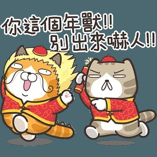 爛爛-新年 - Sticker 9