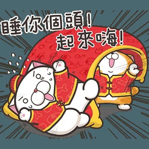 爛爛-新年 - Sticker 16