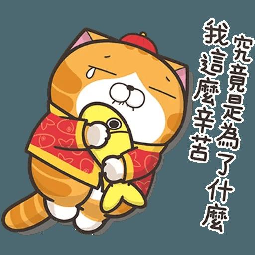 爛爛-新年 - Sticker 15