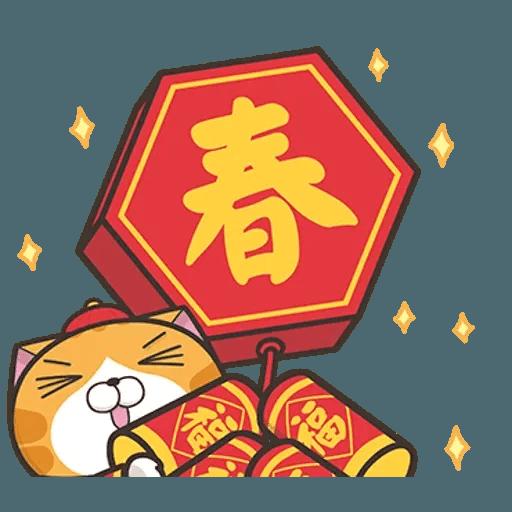 爛爛-新年 - Tray Sticker