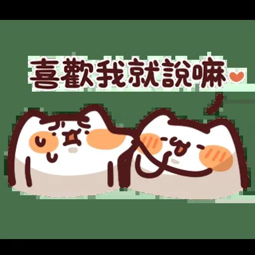 野生喵喵怪 - Sticker 27