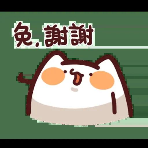 野生喵喵怪 - Sticker 6