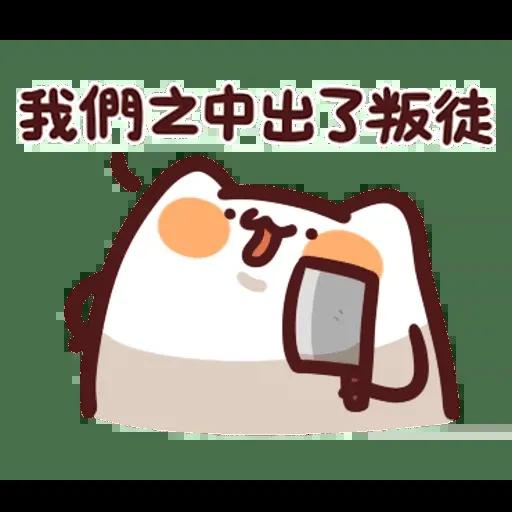野生喵喵怪 - Sticker 15