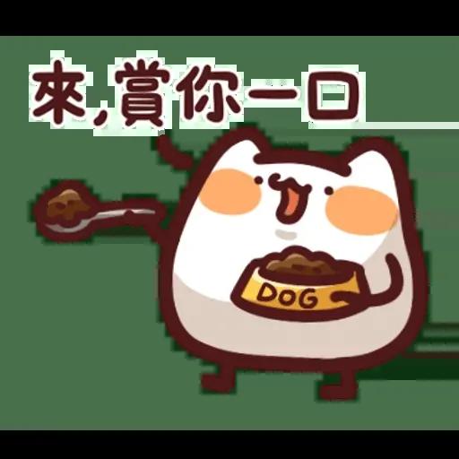 野生喵喵怪 - Sticker 4