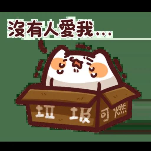 野生喵喵怪 - Sticker 2