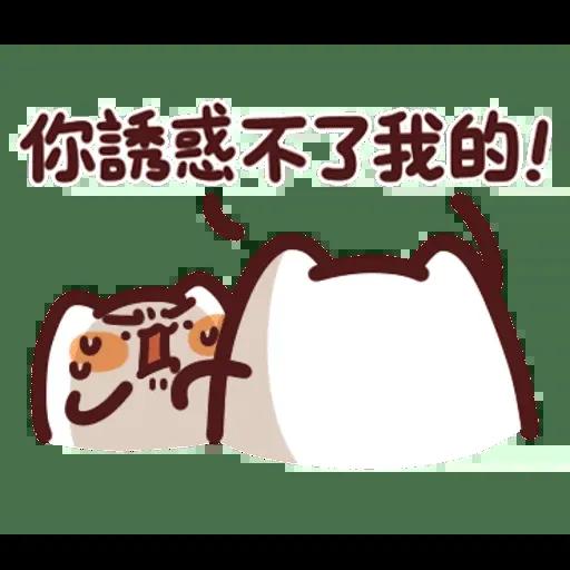 野生喵喵怪 - Sticker 24