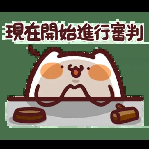 野生喵喵怪 - Sticker 14