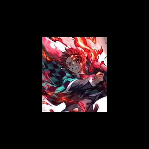 鬼滅之刃 - Sticker 5