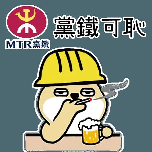 Fatshiba反送中2 - Sticker 10