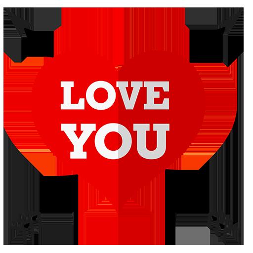 loveee - Sticker 13