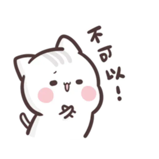 Clingy Kitty - Sticker 21
