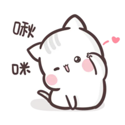 Clingy Kitty - Sticker 15