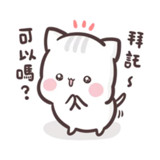 Clingy Kitty - Sticker 17
