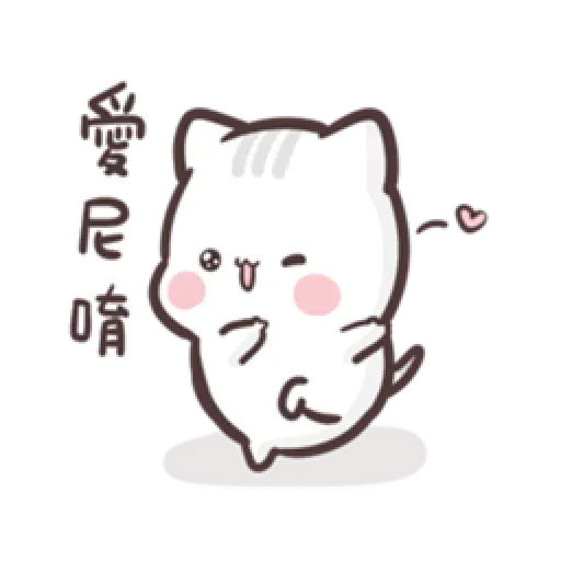 Clingy Kitty - Sticker 24