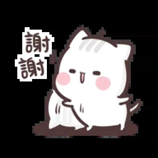 Clingy Kitty - Sticker 1