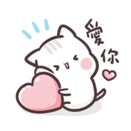 Clingy Kitty - Sticker 27