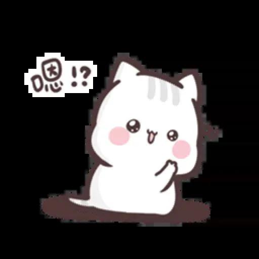 Clingy Kitty - Sticker 2