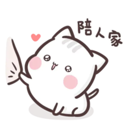 Clingy Kitty - Sticker 10