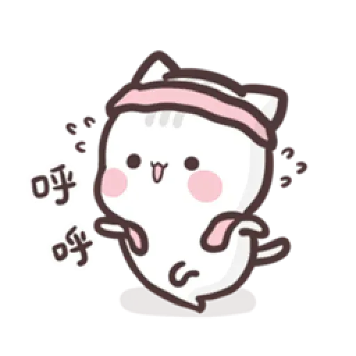 Clingy Kitty - Sticker 25
