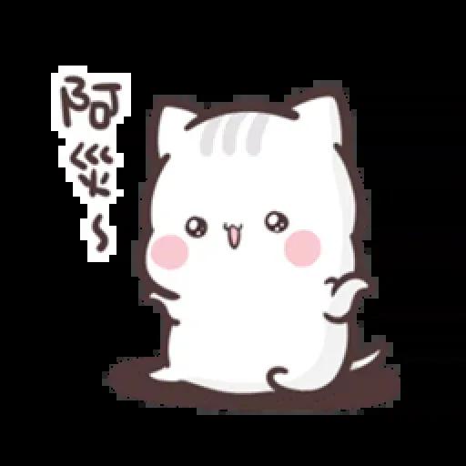 Clingy Kitty - Sticker 4