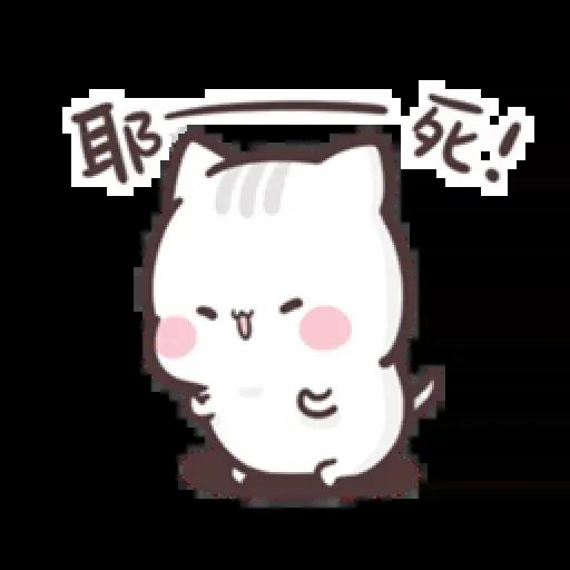 Clingy Kitty - Sticker 5