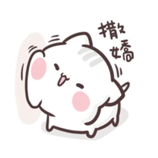 Clingy Kitty - Sticker 9