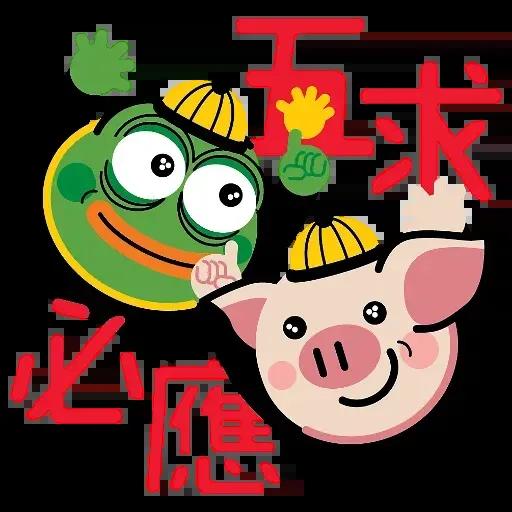 New Year - Sticker 5