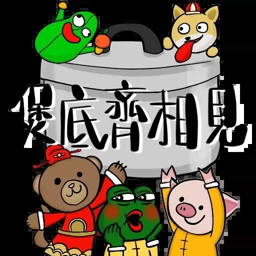 New Year - Sticker 10