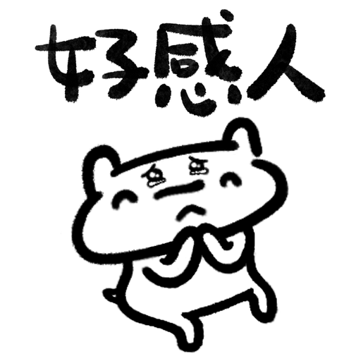 hea a life - 日常生活篇 | by 河馬仔 - Sticker 7