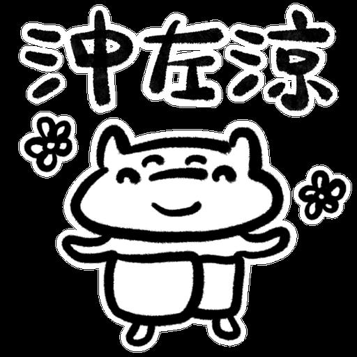 hea a life - 日常生活篇 | by 河馬仔 - Sticker 3