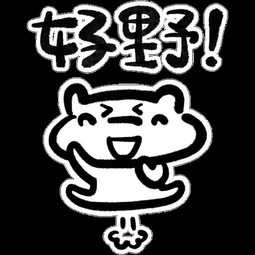 hea a life - 日常生活篇 | by 河馬仔 - Tray Sticker