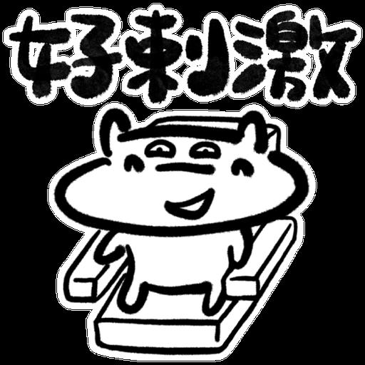 hea a life - 日常生活篇 | by 河馬仔 - Sticker 13