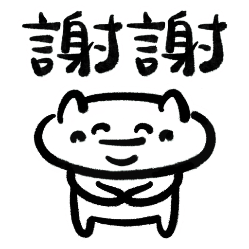 hea a life - 日常生活篇 | by 河馬仔 - Sticker 5