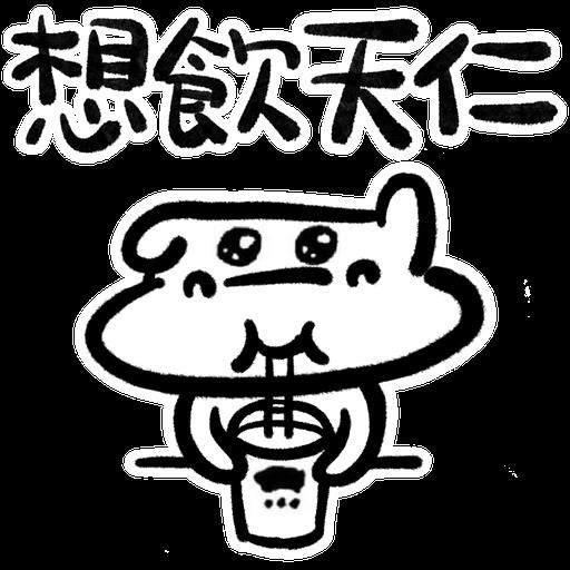 hea a life - 日常生活篇 | by 河馬仔 - Sticker 1