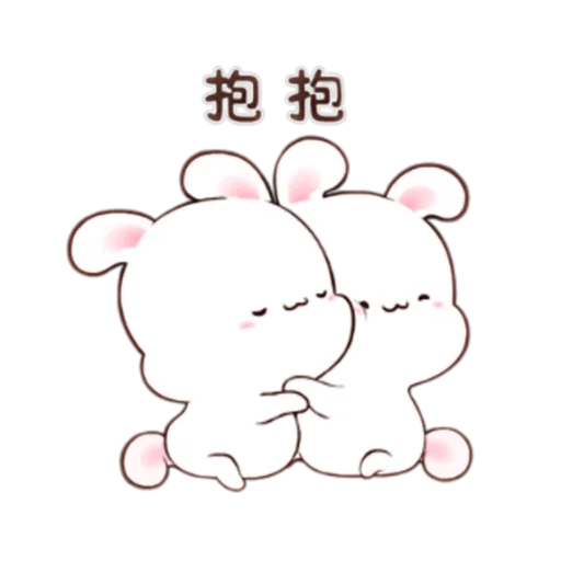 happy rabbit chinese - Sticker 18