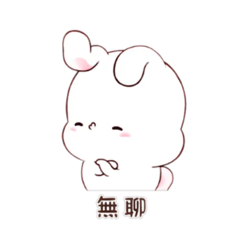 happy rabbit chinese - Sticker 3