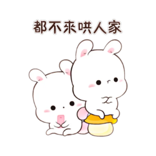 happy rabbit chinese - Sticker 24