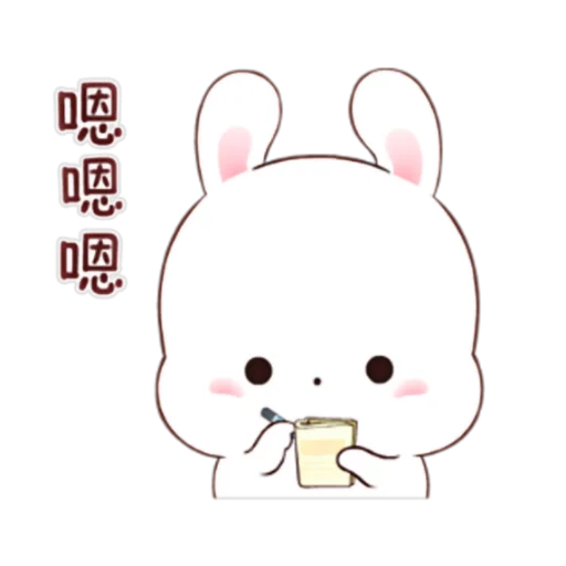 happy rabbit chinese - Sticker 2
