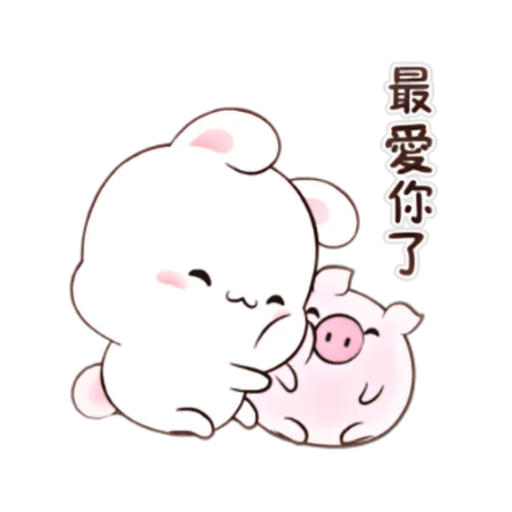 happy rabbit chinese - Sticker 15