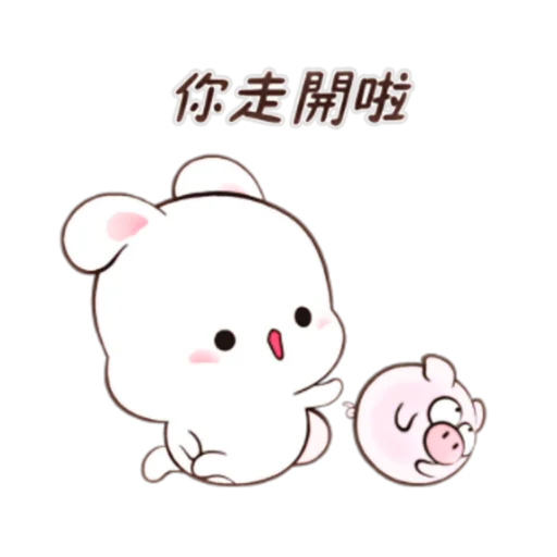 happy rabbit chinese - Sticker 12