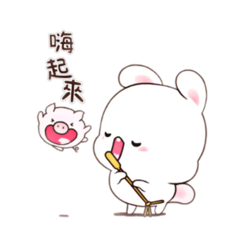 happy rabbit chinese - Sticker 10