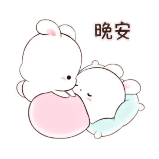 happy rabbit chinese - Sticker 20
