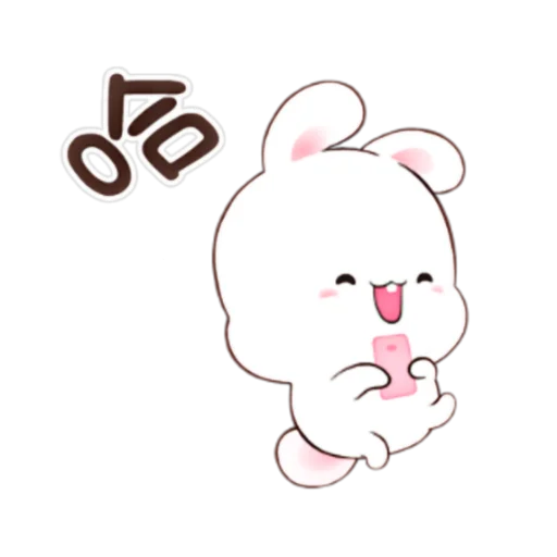 happy rabbit chinese - Sticker 1