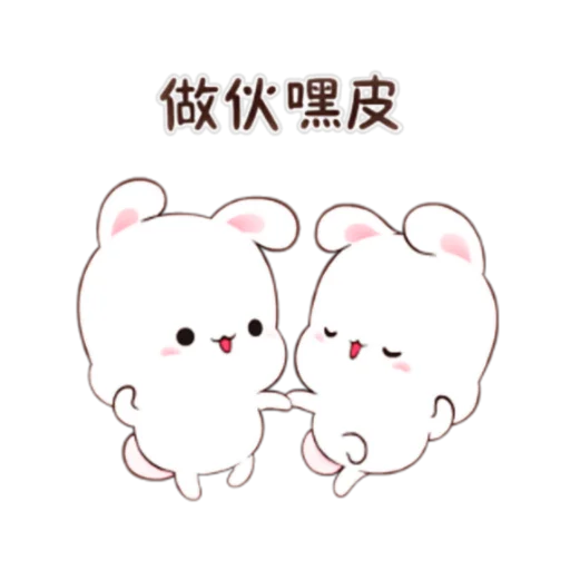 happy rabbit chinese - Sticker 21