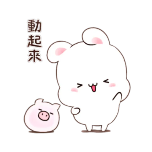 happy rabbit chinese - Sticker 11