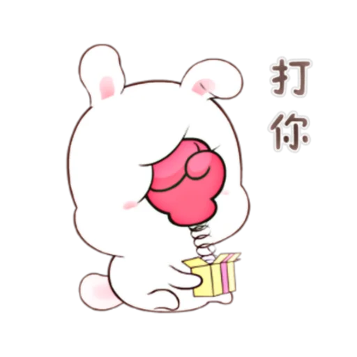 happy rabbit chinese - Sticker 7