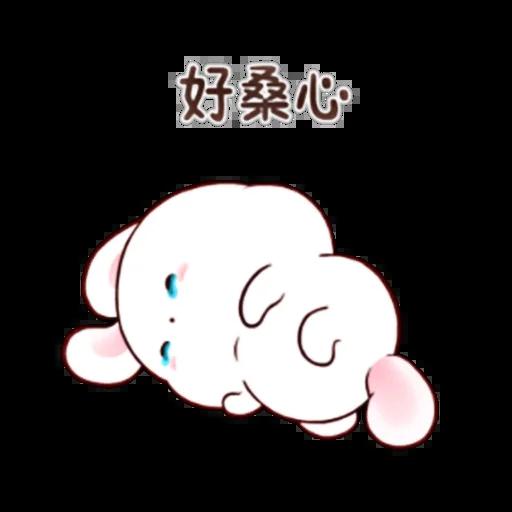 happy rabbit chinese - Sticker 4
