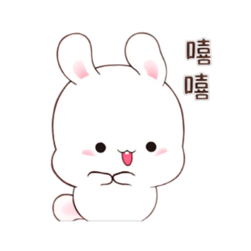happy rabbit chinese - Sticker 9