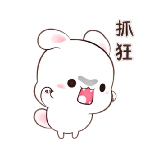happy rabbit chinese - Sticker 5