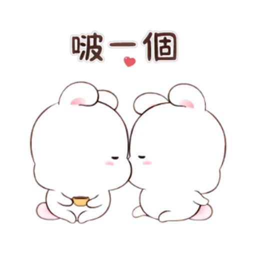 happy rabbit chinese - Sticker 19